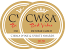 Double Gold Medal 2020 China Wine & Spirits Awards (Best Value)